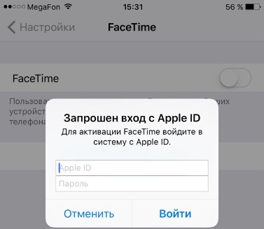 face-time-apple-id