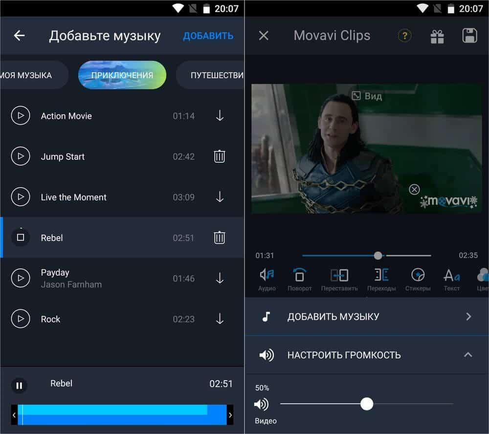 как на айфоне слушать музыку и снимать видео на